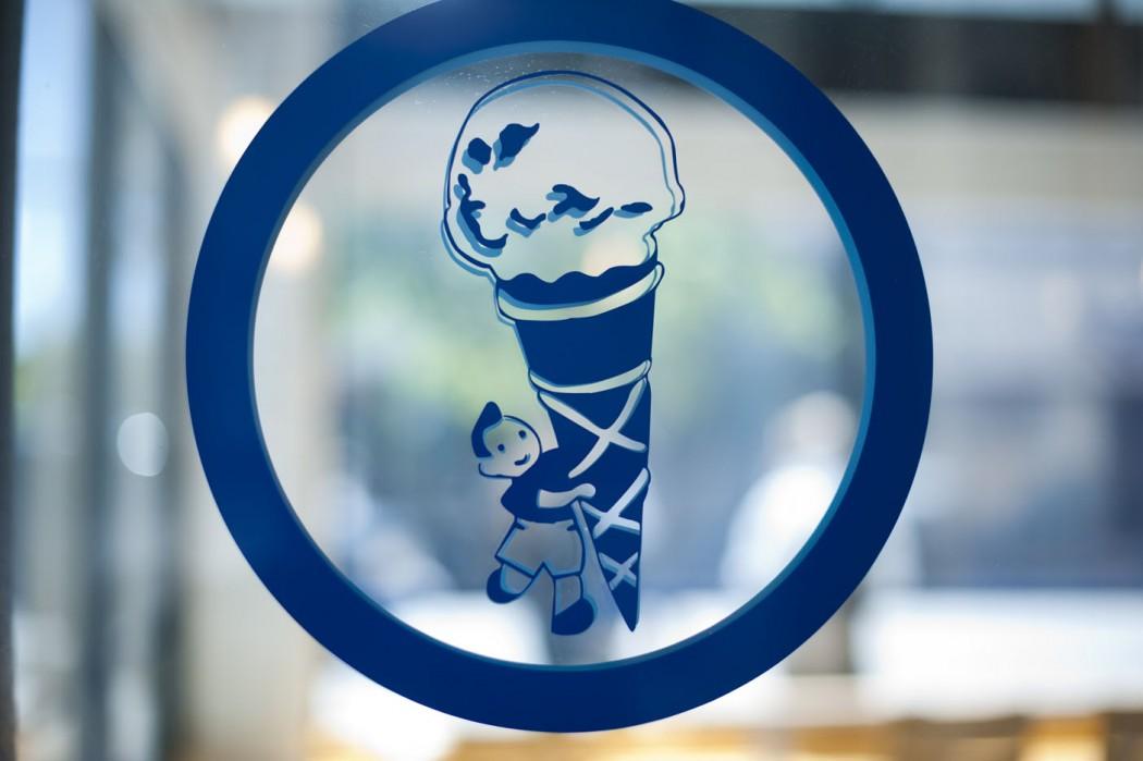 TLBP - Big Dipper Ice Cream, Billings, MT